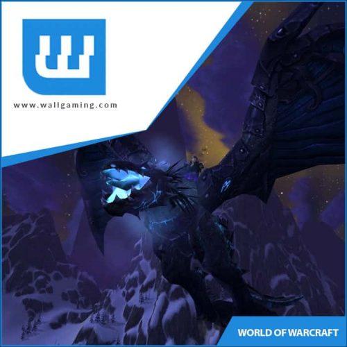 Gloire à l'écumeur de raids d'Ulduar (25 joueurs)